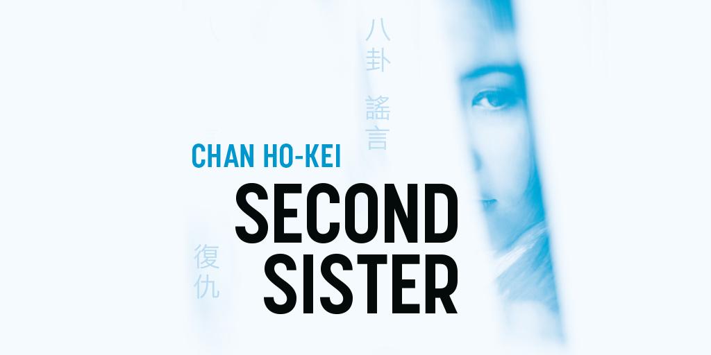 Ho-Kei_SECOND SISTER_shareable