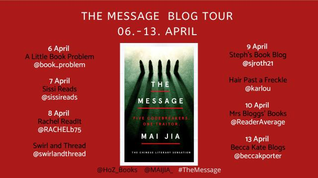 Banner - The Message-page-001